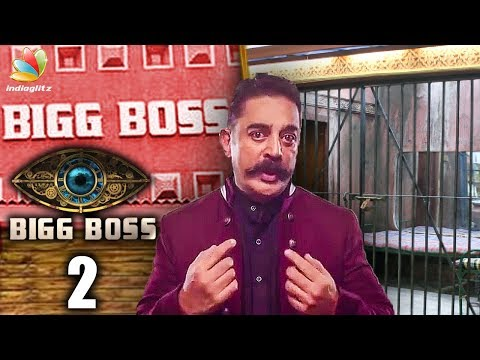 Jail In Bigg Boss 2 House : More New Additions | Kamal Hassan, Vijay TV | Latest News