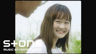 뱃사공 (Bassagong) - 축하해 (HBD) MV