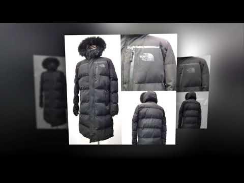 Зимние мужские удлиненные куртки. Ждановичи, магазин BOSS