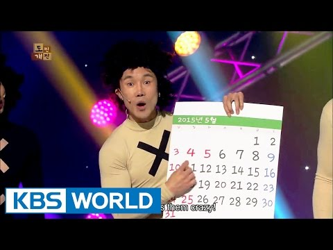 No Big Difference | 도찐개찐 (Gag Concert / 2015.06.27)