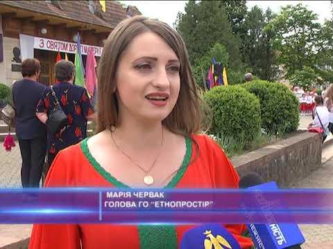 """Етнофестиваль """"Бойківська спадщина"""""""