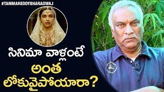 Tammareddy Bharadwaj about Deepika Padukone and Sanjay Leela Bhansali