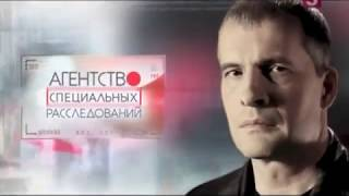 Дарья Миронова. Агентство специальных расследований. Венец безбрачия