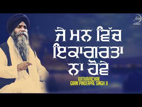 Je Man Vich Ekagrta Na Hove   Giani Pinderpal Singh Ji   Fizza Records Gurbani