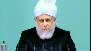 Sindhi Friday Sermon 18 March 2011, Natural Disasters and Divine Punishment