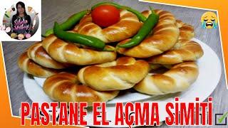 Pastane El Açma Simit Tarifi Nasıl yapilir Sibelin mutfağı ile yemek tarifleri