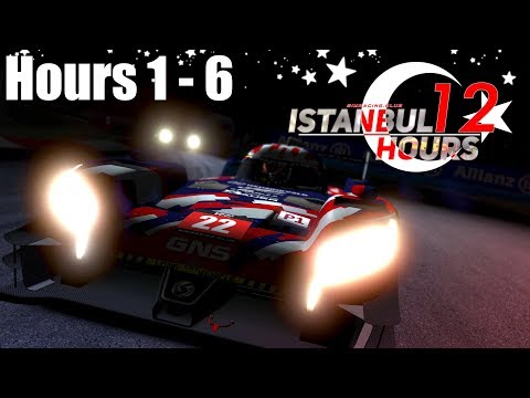 Virtual Endurance Championship - Round 3: 12 Hours of Istanbul  | Hours 1 - 6