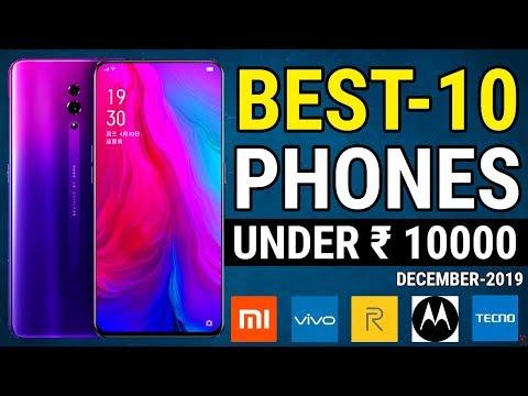 Best Mobile Phones Under Rs 10,000 | Top 10 Mid Range Phones | Top 10 Camera Phones Upto 10K
