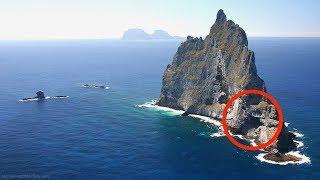 Du wirst nicht glauben, was Forscher auf dieser Insel gefunden haben!