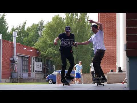 Otaniemi tour with Aalto Skate
