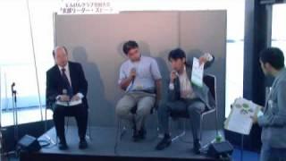 「NPO命のかて~米本位制通貨と新しい日本の社会システム~」(1)