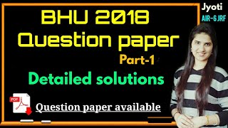 bhumscentrance#bhumscchemistry#bhupreviousyearquestionpapers DOWNLO...
