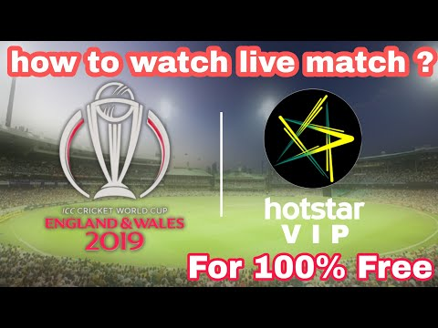 How To Watch World Cup Live In Mobile For Free | HOW TO WATCH ICC CRICKET WORLD CUP FOR FREE PART 2