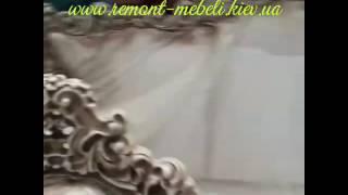 видео ателье по ремонту мебели