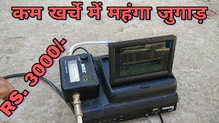 Friends in this video I told you low budget home made satellite fin...