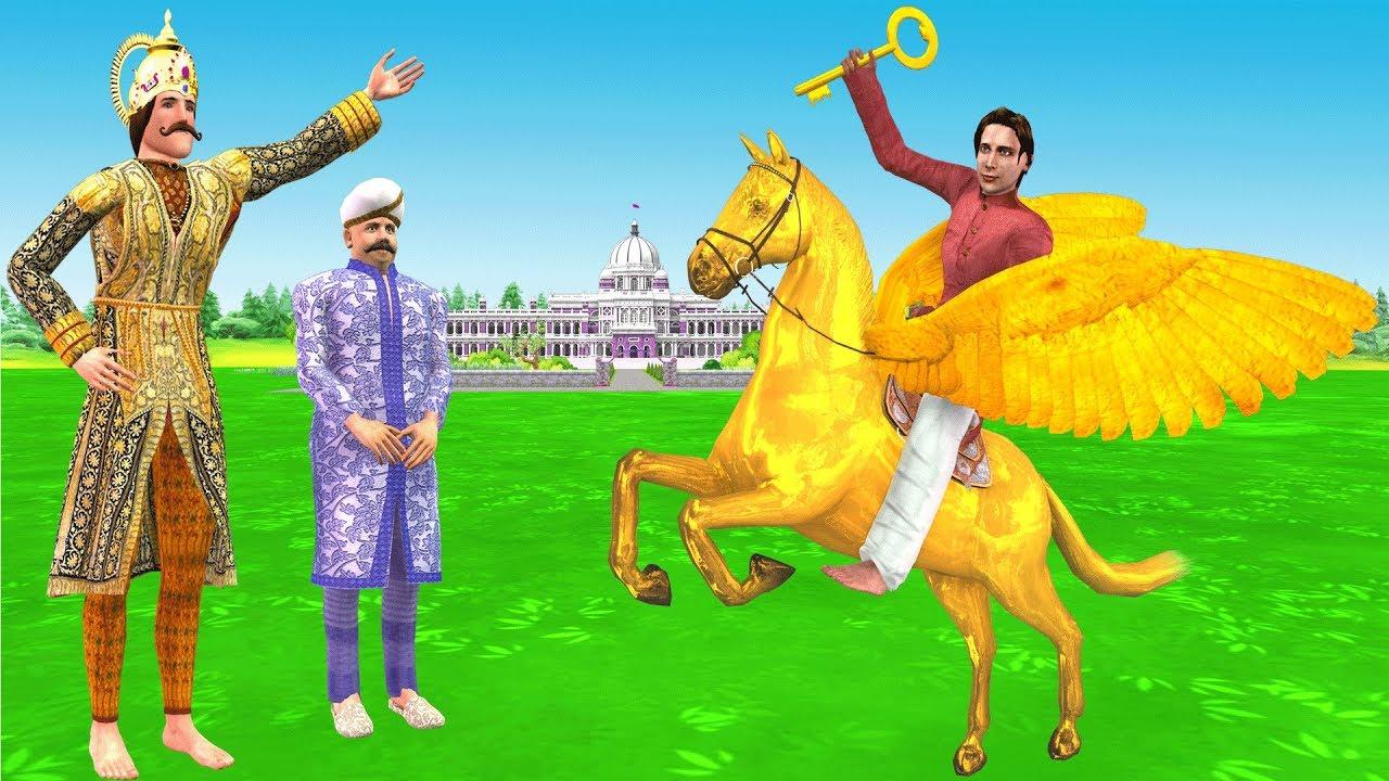 Flying Golden Horse Hindi Kahaniya - Moral Stories For Kids - Panchatantra Stories - Scooby Kids #1