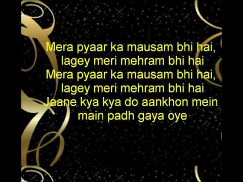 Rabba main toh mar gaya oye - Mausam full song with lyrics