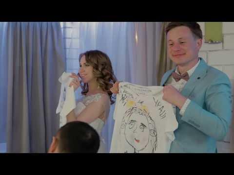 Подарок молодожёнам   Креативный конкурс на свадьбе