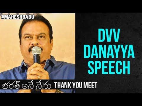 DVV Danayya Speech | Bharat Ane Nenu Thank You Meet | Mahesh Babu | Kiara Advani | DSP