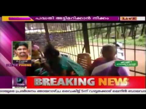 Plans To Sabotage Kerala Government's Welfare Pension Distribution