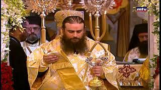 القداس الإلهي يترأسه غبطة البطريرك يوحنا العشر في كاتدرائية القديس نيقولاوس للروم الأرثوذكس في زحله