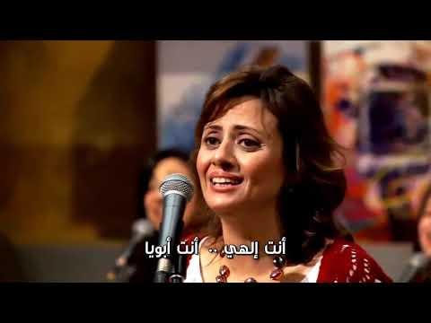 Арабы поют о Христе!  Inta Elaahi   Lovely Arabic Christian Song
