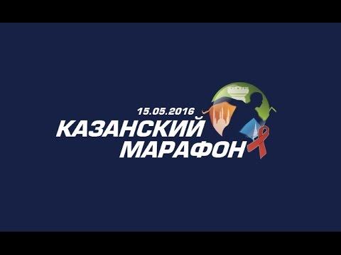 Полумарафон «Европа-Азия»из YouTube · Длительность: 2 мин45 с
