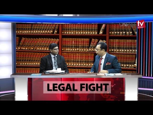 ভেজাল পণ্য বিক্রেতাকে কিভাবে শায়েস্তা করবেন ? Legal Fight-03 | Change Tv