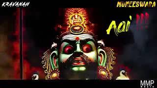Muniswaran Urumi Song in Tamil