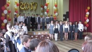 2017 школа 362 класс 4 выпускной 01