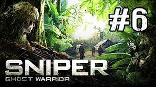 ЛИКВИДАЦИЯ САЛАЗАРА ► Sniper Ghost Warrior 1 прохождение на русском - Часть 6