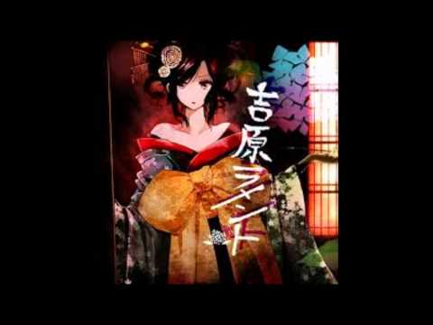 【Kasane Teto】Yoshiwara Lament + Lyrics + MP3 【UTAU】