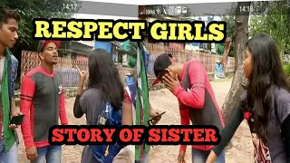 RAKSHA BANDHAN  SPEACIAL GIRLS FIGHT BACK