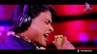 Gambar cover Jhumka Tike Tu Ta Halei De | Bibhu Kishore | Odia Song | New Version