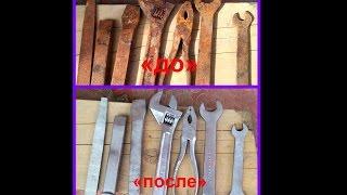 Восстановление советского инструмента 15 лет в земле ( removing rust )