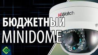 качественные системы видеонаблюдения