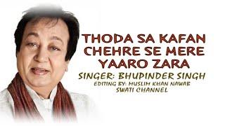 THODA SA KAFAN CHERE SE MERE ( Singer, Bhupinder Singh ) Bewafa Sanam