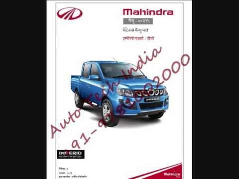hqdefault mahindra ismart original with hindi wiring diagrams first time mahindra wiring diagram at crackthecode.co