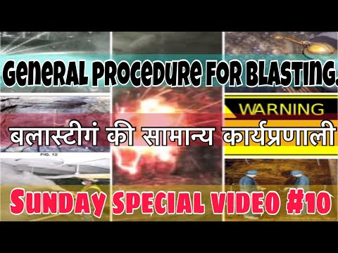 General procedure for blasting in u/g coal mines || Sunday special video || 10