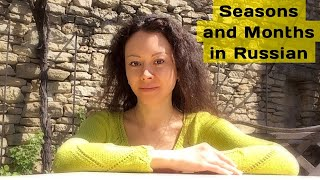 видео Рубрика Про времена года и месяцы