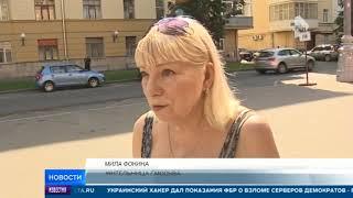 Цены на продукты и услуги в России всего за месяц стали расти в пять раз быстрее