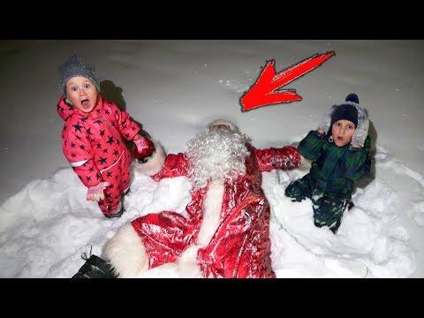 Нашли Деда Мороза в сугробе