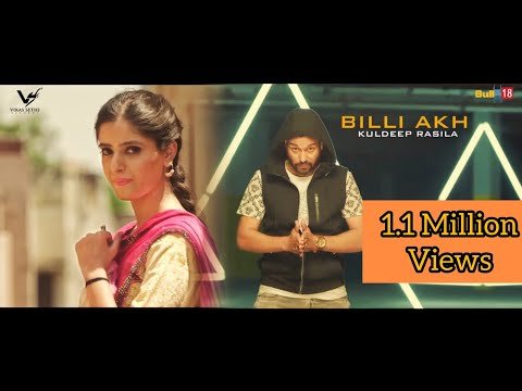 Billi Akh - Kuldeep Rasila || VS Records || Latest Punjabi Songs 2017