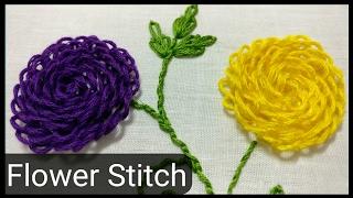 Flower Hand Embroidery Stitch By Ek Indian Ghar