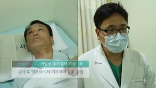 전립선암의 조기진단법 전립선 조직검사