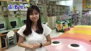Publication Date: 2020-09-15 | Video Title: 聖安當小學校園介紹