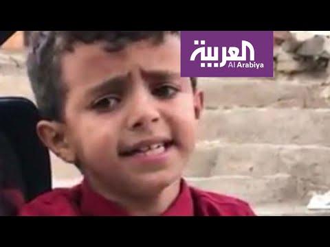 تفاعلكم | بائع الماء اليمني يواجه والده في المحكمة  - نشر قبل 8 ساعة