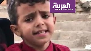 تفاعلكم | بائع الماء اليمني يواجه والده في المحكمة