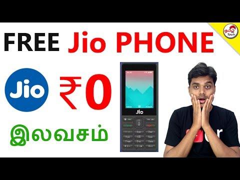 😍  Jio Phone for ₹0 Launched (Free ) - இலவச ஜியோபோன் | உண்மை என்ன ? | Tamil Tech