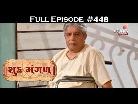 Shukra Mangal - 9th September 2017 - શુક્ર મંગલ - Full Episode